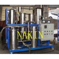 Buy cheap Explosion Proof Used Lube Oil Purification System With Portable Wheels product