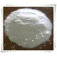 Buy cheap 2,3-Dichloroquinoxaline API 2213-63-0 99% High Content product