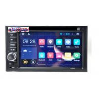 """Android 4.2.2 Double 2 Din Universal Car Stereo GPS 1.6GHz CPU WiFi Capacitive,6.2"""" Doubl"""