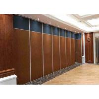 Buy cheap Sliding Folding Soundproof Partition Walls For Space Division product