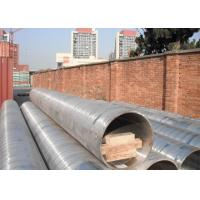 Buy cheap High / Medium Pressure Alloy Steel Seamless Pipes Large Caliber Heavy Wall Thickness Tube product