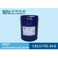Buy cheap 51792-34-8 Electronic Grade Chemicals DMOT used as electronic materials intermediates product