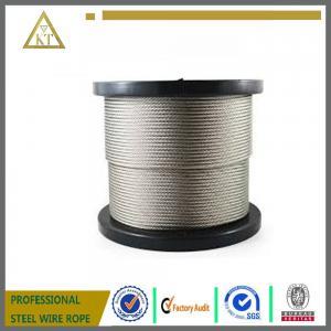 Buy cheap alambre de acero de acero de la cuerda de alambre de acero del filamento del cable de alambre de acero de alto carbono de 1x7 1m m product