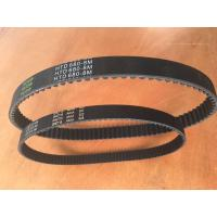 China Huisi high quality automobile timing belt on sale