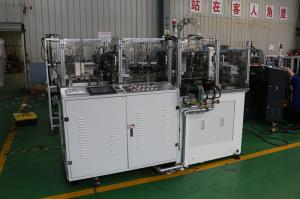 Buy cheap Shunda High Speed Paper Cup Forming Machines With Inspection Camera System and hot air system product
