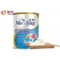 Buy cheap sugar  free Instant  dry  pure full cream goat milk powder for adults  800g product