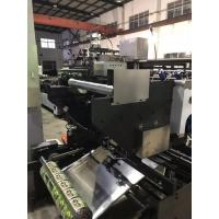 China Double Line 3 Sides Sealing Laminating Pouch Making Equipment 80KW Power on sale
