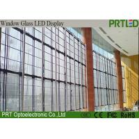 Buy cheap P3.91 P7.81 Full Color Transparent LED Video Screen for window advertising from wholesalers