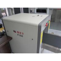 Buy cheap Cargo, Baggage and Parcel Inspection Systems security equipment 220V AC for Embassies product