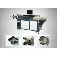 Buy cheap Energy Saving Automatic Steel Rule Bender Machine High Precision Mold Processing product