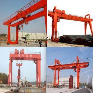 30 tonnes de double grue de portique de poutre, doubles paramètres de grue de portique de poutre