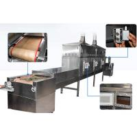 Buy cheap Conveyor Belt Type Black Soldier Fly Processing Machine Drying Equipment product