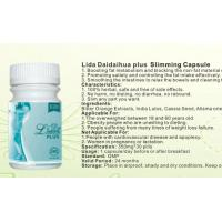 China Lida Daidaihua PLUS Slimming Capsule Weight Loss Evolution Products on sale