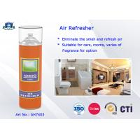 Buy cheap Portable Household Cleaner Air Refresher , Air Frehser Spray for Home Cleaning Products product