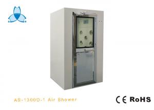 Buy cheap Mirror SS304 Doors, AS-1300D-1  Air Shower Room For Single Person, Electro-galvanzied with powder coated product