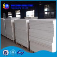 China Refractory High Temperature Thermal Insulation Blanket For Heat Insulation on sale