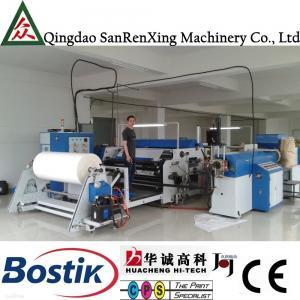 Buy cheap Hot melt adhesive film for fabric/textiles/nylon coating laminating machine product