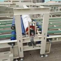 Quality High Automatic Degree Cement And Mgo Board Production Line Fast Speed Forming for sale