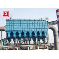 Buy cheap Big Filtration Area Dust Collecting Equipment , Pulse Bag Dust Collector product