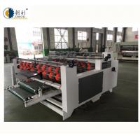 Buy cheap Paperboard Double Pieces Glue Machine / Paste Machine With High Speed product