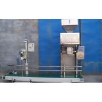 Buy cheap Feed Pellet Packing Machine - Automatic Weighing & Packing product