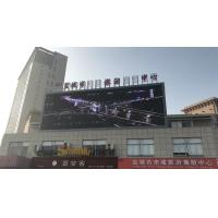 Buy cheap Wireless Dynamic Electronic Led Advertising Screen Waterproof 50KG product