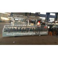 Buy cheap PVC Ceiling Panel Door frame Profile wrapping machine Manufacturer from wholesalers