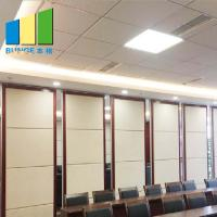Buy cheap Melamine Wooden Movable Operable Acoustic Partition Wall For Art Gallery from wholesalers