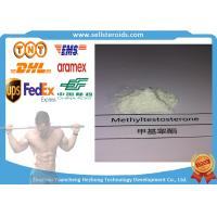 Fish oil cancer popular fish oil cancer for Fish oil testosterone