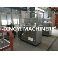 Buy cheap Verticle Cosmetic Mixer Machine 100L Stainless Steel Touch Screen Control product