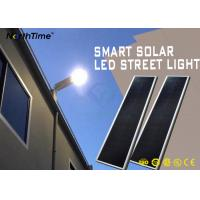 China High Power Outdoor Solar 50W Integrated Solar LED Street Light on sale