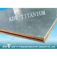 Quality GR1 Clad Metal Sheet , Titanium Clad Steel Plate For Aerospace for sale