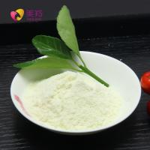 Buy cheap Full Cream Dry Goat Milk Powder 25kg product
