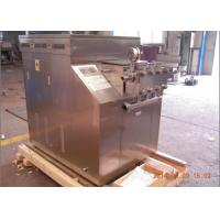 Support Pharmaceutical emulsion use New Condition 2 stage homogenizer