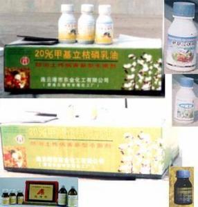 Tolclofos-METHYL20%EC(Fungicide,Pesticide)