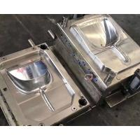 Buy cheap Plastic Dustpan Mould Plastic Mould Making Machine 1 Cavity ISO9001 product
