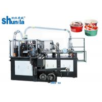 Buy cheap 60hz 16kw High Speed Paper Bowl Making Machine With Ultrasonic / Hot Air Sealing product
