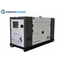 Buy cheap Ultra Silent 125kva 100kw Iveco Diesel Generator With MECC Alternator product