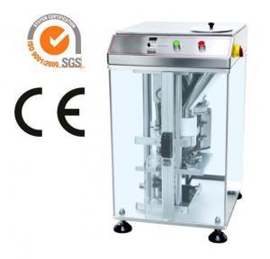 Buy cheap 膠灰粘土のタブレットの出版物の調節可能な速度の単一の穿孔器の実験室のタブレットの出版物機械 product