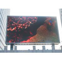 Buy cheap Large Video LED Display Signs Outdoor LED Signs For Business Water Proof product