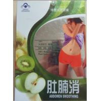 Buy cheap Original Abdomen Smoothing Slim Fast Diet Pill No Obsity Belly Rapidly Slimming product