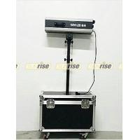 Buy cheap Remote Control LED Follow Spot Light 150w For Wedding Concert Stage Theater from wholesalers