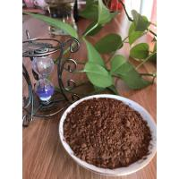Health Fine Alkalised Cocoa Powder For Ike European Cakes And Pastries