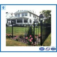 Buy cheap High quality anodized aluminium profile for garden fence on sale product