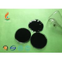 Buy cheap Chemical Auxiliary Agent Carbon Black N550 for Paper - making / Dispersions from wholesalers