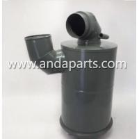 Buy cheap Good Quality CNHTC Kinglong Air Filter Assembly WQ9125194201 product
