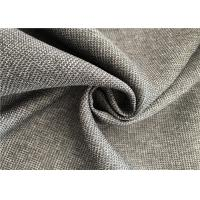 Buy cheap 100% P 2-2 Twill Fade Proof Fabric Outdoor Square Ribstop Cationic Fabric product