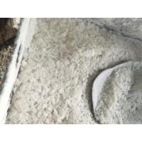 Buy cheap Caustic Soda Flakes product