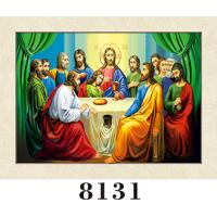 Buy cheap Christian The Last Supper  3D lenticular  Picture 5D Images  for Home Decoration from wholesalers