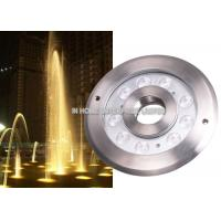 Buy cheap IP68 12W RGB Underwater LED Fountain Lights DC12V / 24V Stainless Steel product